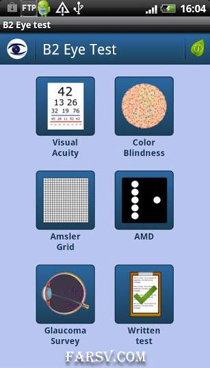 دانلود نرم افزار پزشکی برای معینه چشم Eye Test
