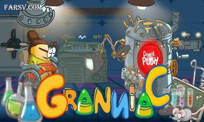 دانلود بازی اندرویدی جدید مادربزرگ Granniac