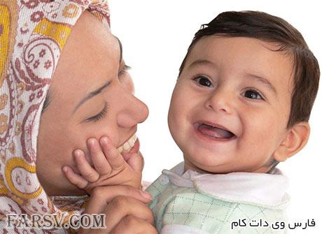تقدیم به مادران ایران زمین