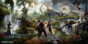 دانلود انیمیشن Oz the Great and Powerful 2013