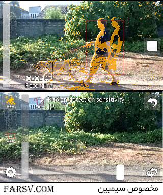 نرم افزاری برای تبدیل موبایل به دوربین مدار بسته