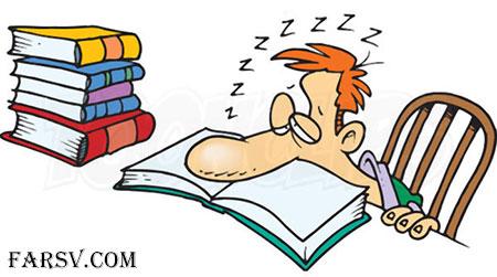 ترفندهای درس خواندن در شب امتحان