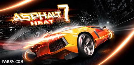 دانلود بازی آسفالت 7 برای اندروید Gameloft Asphalt 7 Heat v1.06