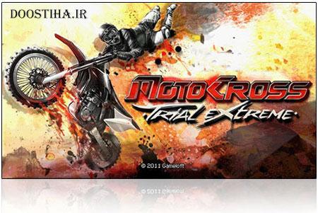 دانلود بازی موتور سواری Motocross Trial Extreme