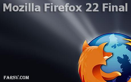 Mozilla Firefox 22 Final