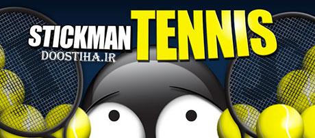 دانلود بازی تنیس برای اندروید Stickman Tennis 1.1