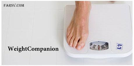 کاهش وزن و رژیم لاغری با نرم افزار WeightCompanion 1.2