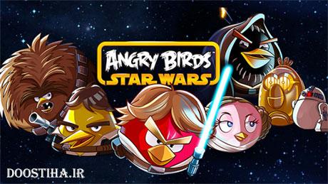 دانلود بازی انگری بردز Angry Birds Star Wars HD v1.3.0 iPad