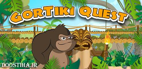 دانلود بازی اندروید رویاهای گوریل GorTiki Quest