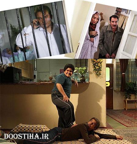 معرفی سریال های ماه رمضان سال 92