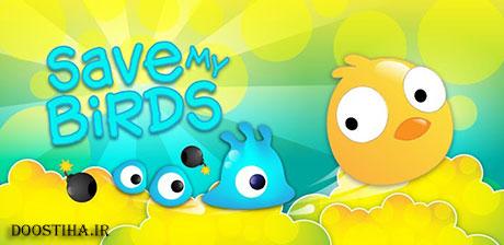 دانلود بازی نجات پرندگان برای اندروید Save My Bird