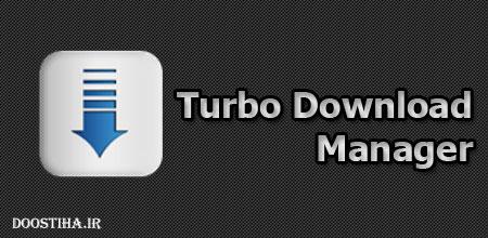 افزایش سرعت دانلود در اندروید با Turbo Download Manager