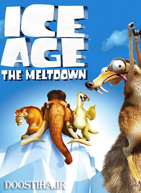 دانلود انیمیشن عصر یخبندان 2 دوبله فارسی Ice Age 2: The Meltdown