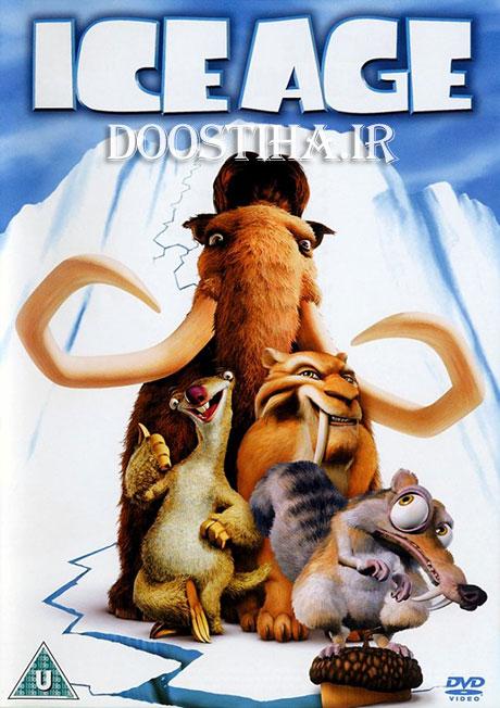 دانلود انیمیشن عصر یخبندان 1 دوبله فارسی Ice Age 2002