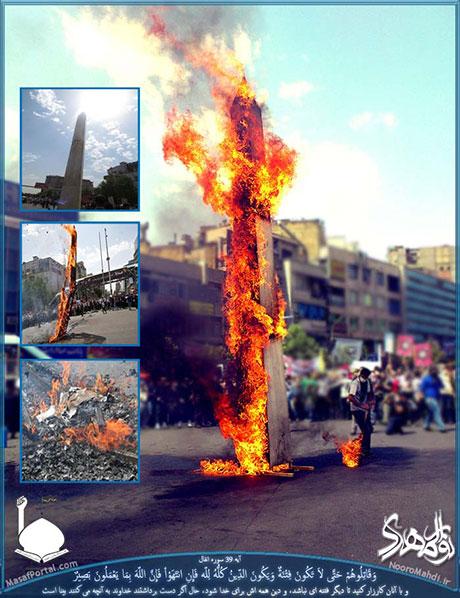 دانلود کلیپ سوزاندن نماد شیطان پرستان در ایران
