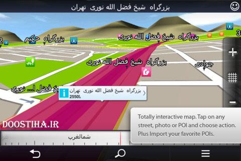 دانلود بهترین نرم افزار مسیریابی برای اندروید Sygic: GPS Navigation