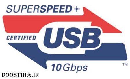 پورت USB 3.1 نامگذاری شد