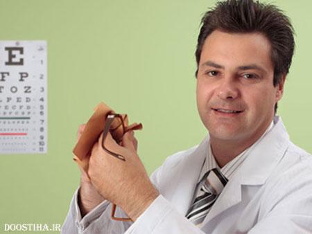 13 راز چشم پزشکان