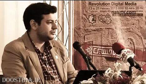 دانلود سخنرانی رائفی پور با عنوان غرب و رسانه