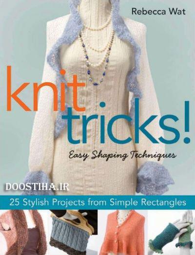 دانلود مجله ترفندهای بافتنی Knit Tricks