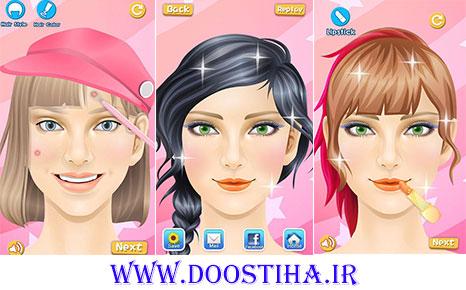 Makeup Salon 1.1.0