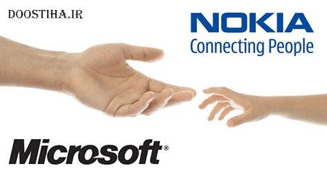 مایکروسافت شرکت نوکیا را خرید