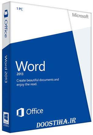 دانلود کتاب آشنایی با نرم افزار Word 2013