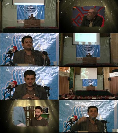 نقد فیلم جدایی نادر از سیمین توسط رائفی پور