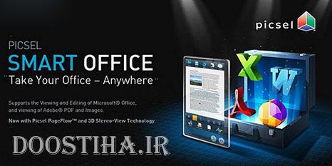 آفیس هوشمند Smart Office 2 v2.1.27