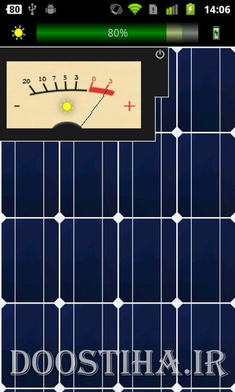 شارژ خورشیدی موبایل با نرم افزار Solar Charger 1.1