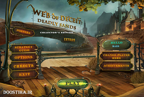Web Of Deceit 2: Deadly Sands Collector's Edition