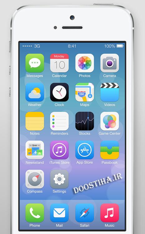 مقایسه نسخه های 6 و 7 سیستم عامل iOS شرکت اپل