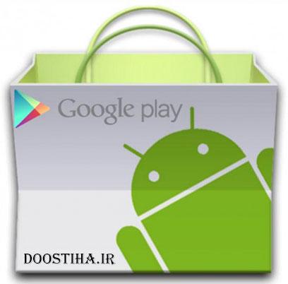 دانلود بدون تحریم از گوگل پلی استور