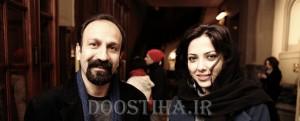 اصغر فرهادی و لیلا اوتادی