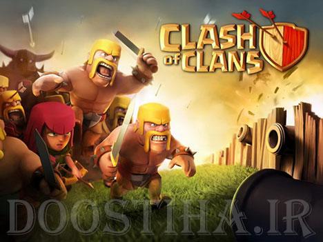 Clash of Clans 5.2.7