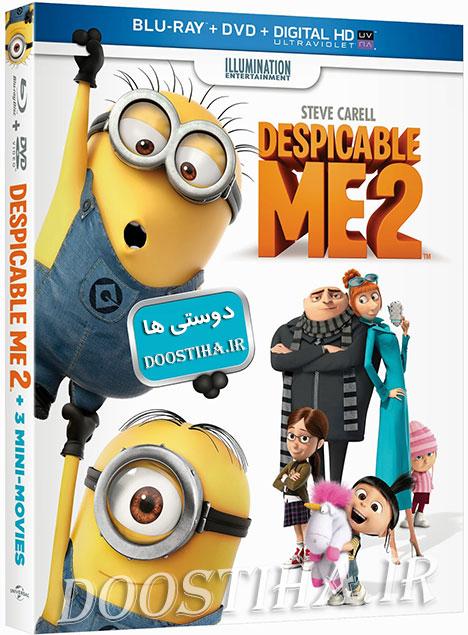 دانلود انیمیشن من شرور 2 با دوبله فارسی Despicable Me 2013