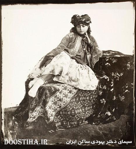 عکس های دختران ایران در دوره قاجار