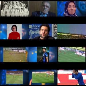 دانلود مستند تاریخچه و افتخارات استقلال