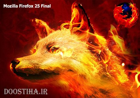 Mozilla Firefox 25 Final