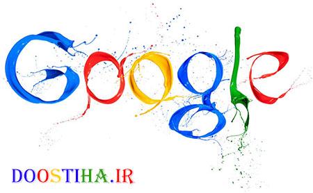 جدیدترین و محبوب ترین سرویس های گوگل