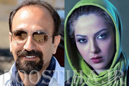 اصغر فرهادی و لیلا اوتادی در فستیوال فیلم خاورمیانه در ایتالیا