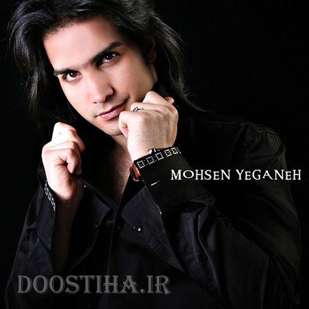 دلخوری محسن یگانه از ندادن مجوز کنسرت