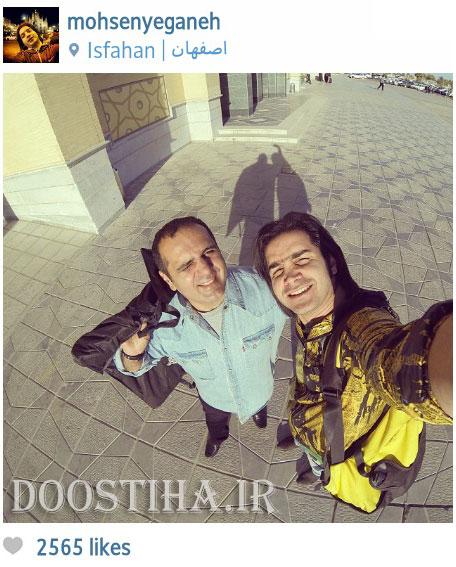 عکس حسین رفیعی و محسن یگانه در اینستاگرام