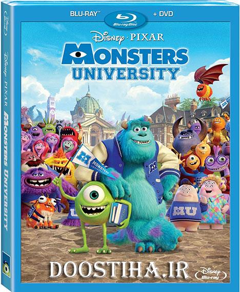 Monsters University 2013 Full HD 1080p