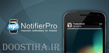 NotifierPro v9.3