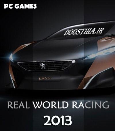Real World Racing 2013