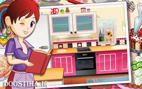 Sara's Cooking Class Lite 1.9.35465.316