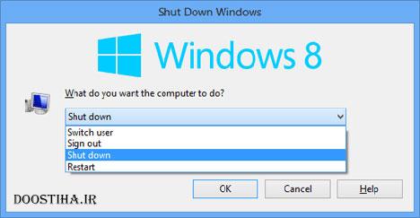 افزایش سرعت Shutdown در ویندوز
