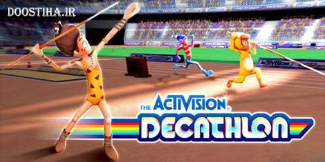The Activision Decathlon 0.9.8