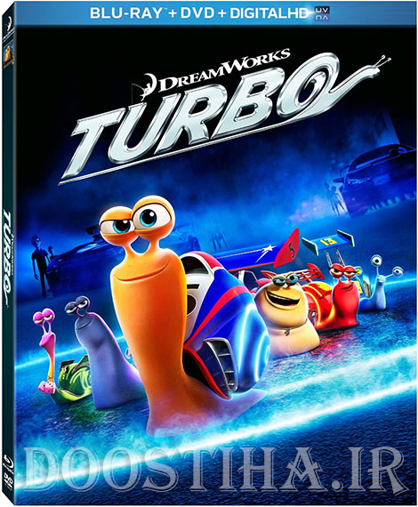 Turbo 2013 Bluray